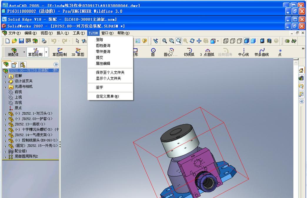 PDM与CAX软件接口