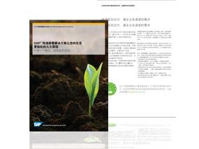 快速了解清软英泰PDM产品功能与解决方案