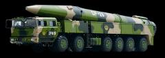 导弹整修质量管理MES系统解决方案